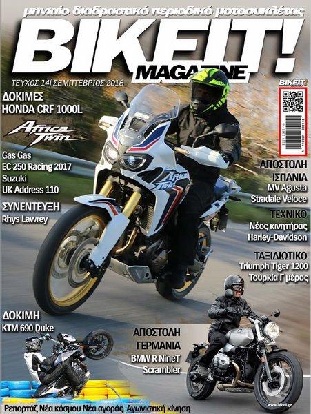 BIKEIT e-Magazine Rear