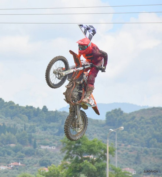 lyriou1 mx2