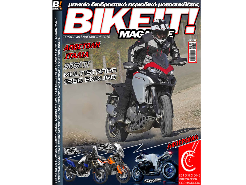 Αρχείο τευχών - Bikeit.gr - Καθημερινό Περιοδικό Μοτοσυκλέτας 318c2f42bf8