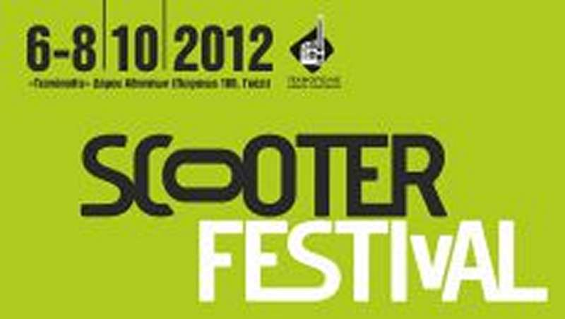 Scooter Festival 2012