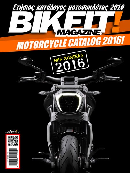 Editorial - Motorcycle New Models Catalog 2016
