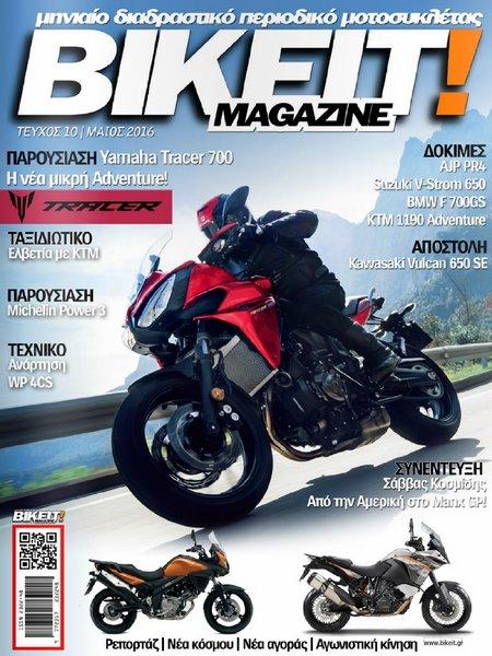 BIKEIT e-Magazine df363ccd69a
