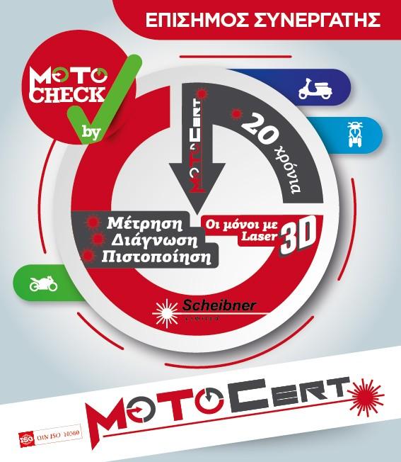 MOTOCERT Sticker A4 2
