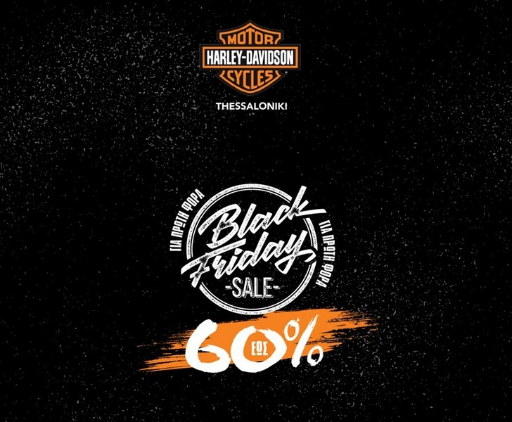 Harley-Davidson Thessaloniki – Black Friday, 23-24 Νοεμβρίου