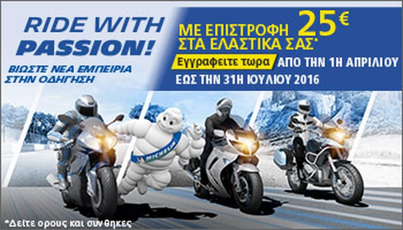 Michelin - Ride with passion