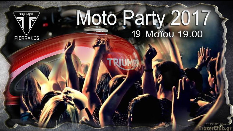 triumph pierrakos party 2017