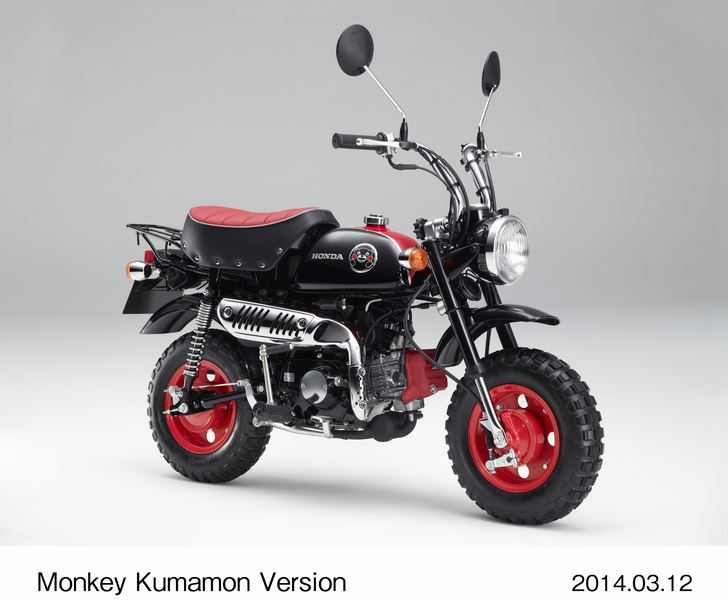 Honda Monkey Kumamon