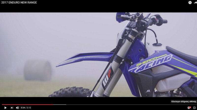 Sherco - Νέα γκάμα Enduro & Trial 2017 - Video