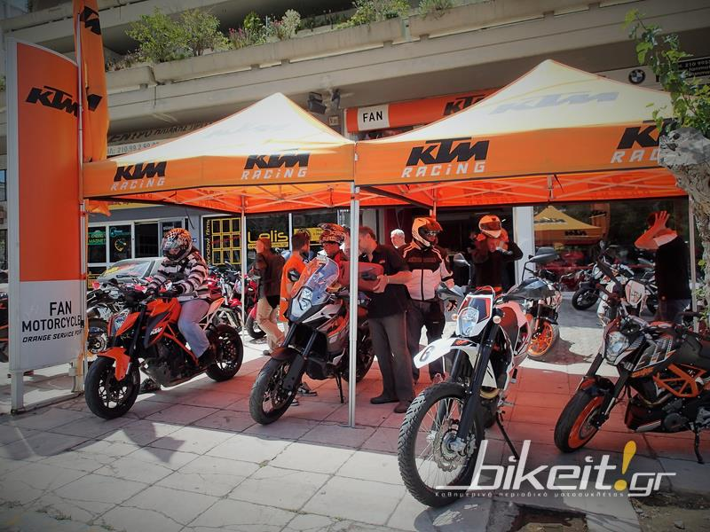 Ρεπορτάζ – Fanmoto Orange Days 2014