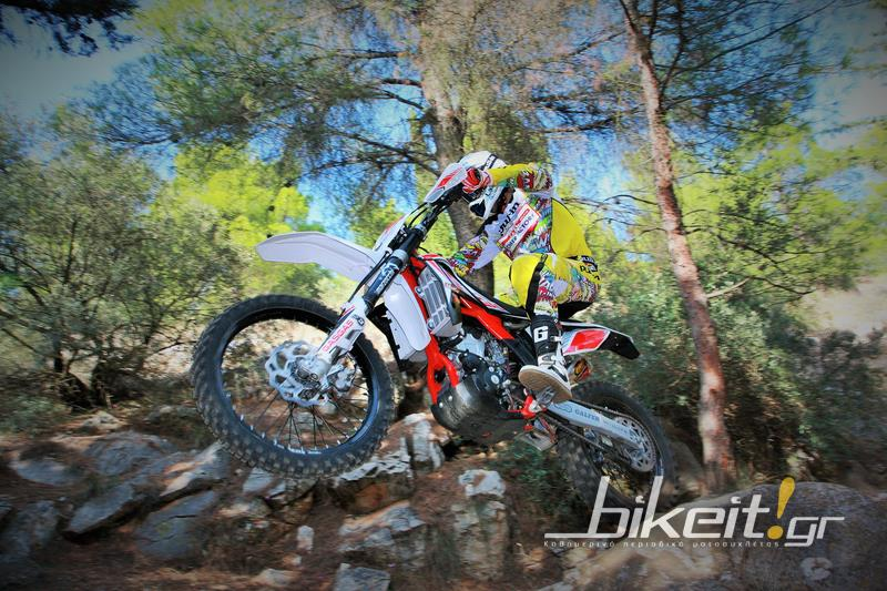 Test - Gas Gas EC 250F Racing 2015