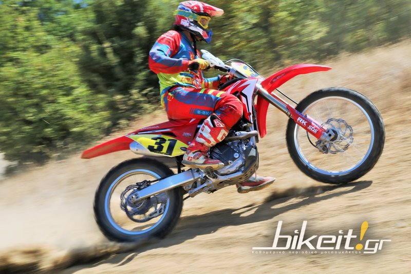 Test - Honda CRF 450 RX 2017
