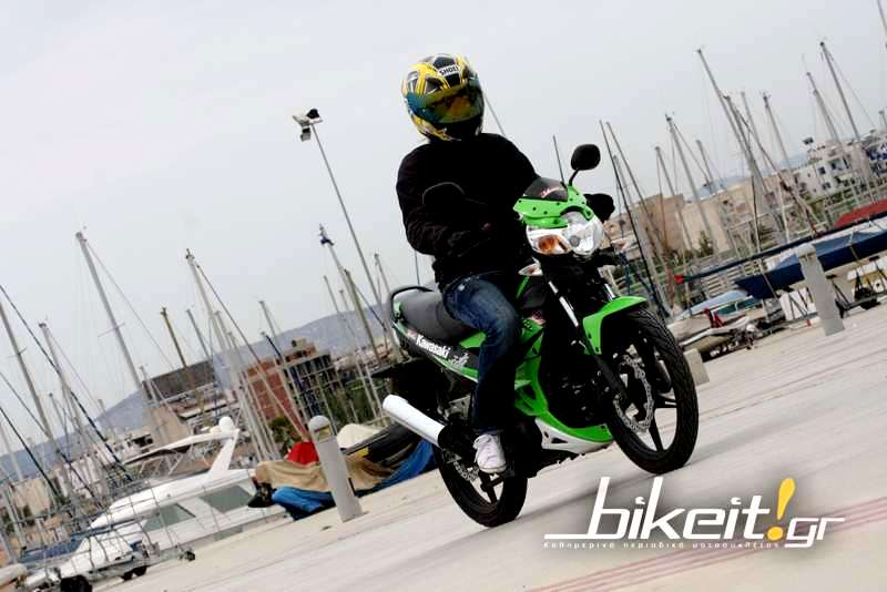Test - Kawasaki Athlete 125