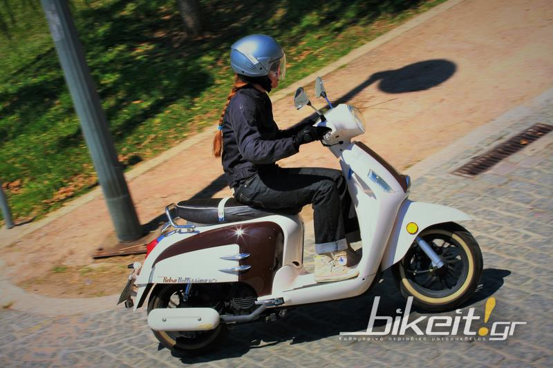 Test - Turbho Bellissimo RB 125 - 2014