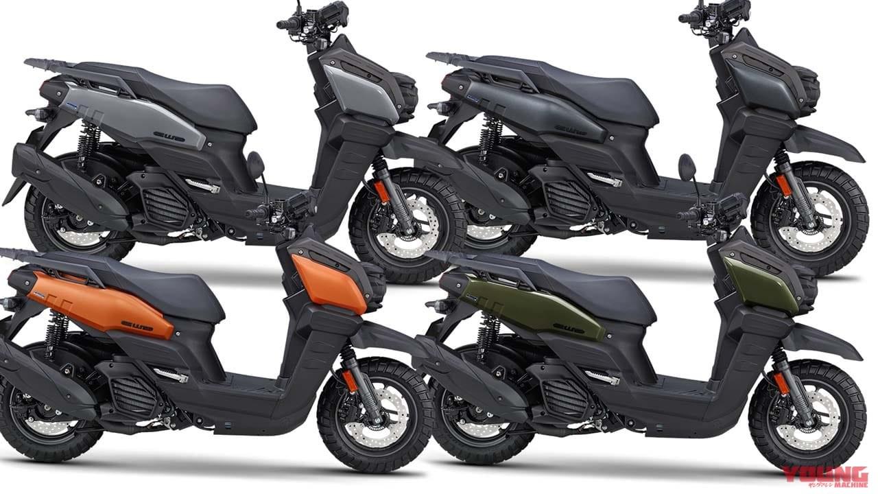 Yamaha BW'S 125 2021 - BIKEIT!
