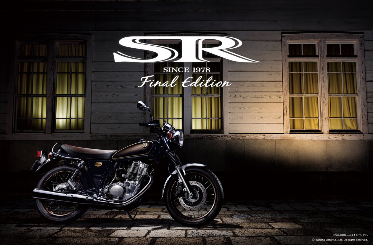 Yamaha SR400 Final Edition - Αντίο SR! - Video