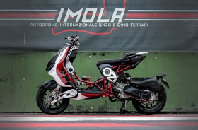 To Italjet Dragster 125/200 έρχεται στην Ελλάδα!