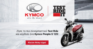 KYMCO - Κάνε Test-Ride, κέρδισε ένα People S 125!