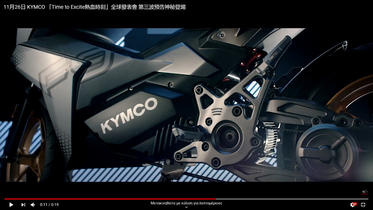 KYMCO F9 e-scooter - Teaser Video