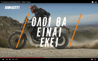 1o Adventure Meeting 2019 by BIKEIT - Video