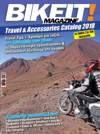 BIKEIT Travel & Accessories Catalog 2018