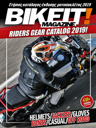 Riders Gear Catalog 2019