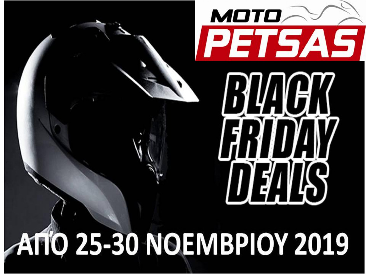 Black Friday στη Moto Petsas
