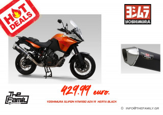 TheFamily MotorSport – Yoshimura Hepta Force για KTM 1190 Adventure /R σε τιμή προσφοράς