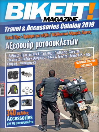 BIKEIT - Travel & Accessories Catalog 2019
