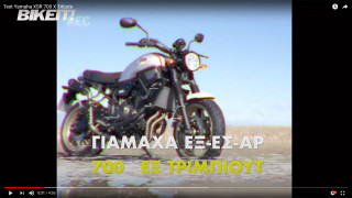 TEST - Yamaha XSR 700 XTribute - Video