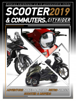 CITYRIDER Scooter & Commuter Catalog 2019