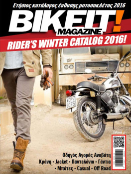 Rider's Winter Catalog 2016